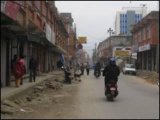 काठमाण्डौं शहर
