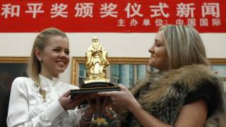 Trung Quốc trao giải Khổng Tử cho đại diện của Thủ tướng Nga