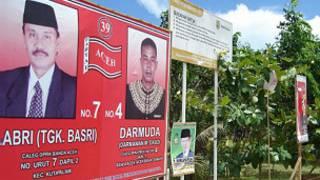 Calon Partai Aceh