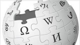 Wikipedia (Foto: Reprodução)