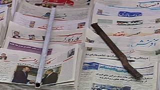 بررسی روزنامه های تهران