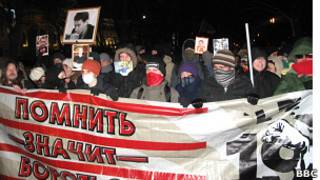Марш антифашистов