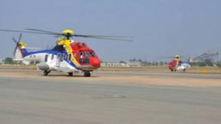 Trực thăng EC-225 của Việt Nam