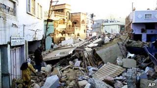 भुज में भूकंप