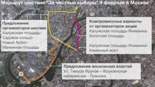 Обсуждаемые маршруты акции 4 февраля в Москве