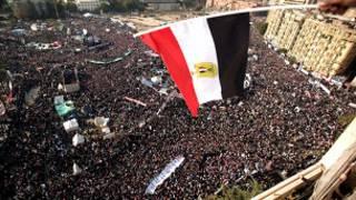 Medani ya Tahrir