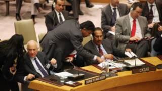 Phiên họp của Hội đồng bảo an về Syria