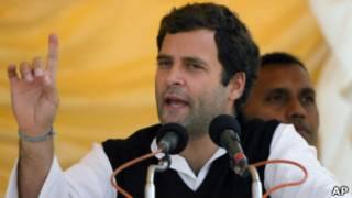 राहुल गांधी( फाइल फोटो)