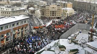 """Шествие """"За честные выборы"""" 4 февраля"""