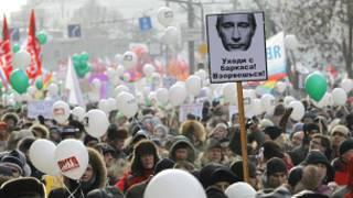 Masu zanga zanga a Moscow