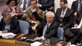 Russian Ambassador to UN