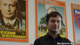 Корреспондент журнала DerSpiegel Беньямин Биддер