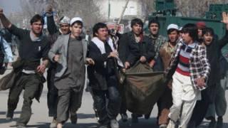 Masu zanga zanga a Afghanistan