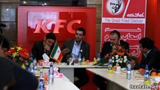 عکسی از افتتاحیه شعبه تحت عنوان کی اف سی در ایران