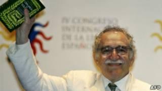 Габриэль Гарсия Маркес