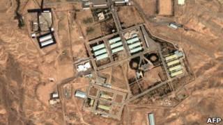 Base militar de Parchin