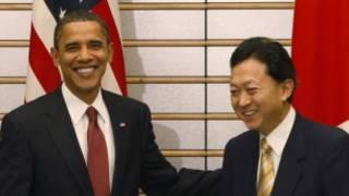 Ông Obama và Hatoyama năm 2009
