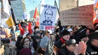 Protes menentang Putin