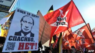 Оппозиционный митинг на Новом Арбате в Москве 10 марта