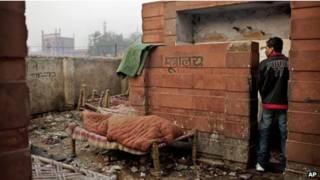 Toilet India