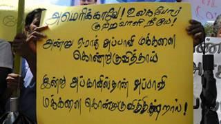ஆர்ப்பாட்டக்காரர்கள் ஏந்தியிருந்த பதாதைகளில் ஒன்று