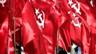 सीपीएम झंडा