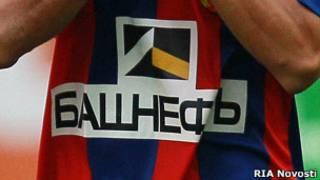 """Футболист с логотипом """"Башнефти"""" на футболке"""
