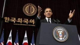 باراک اوباما در سئول