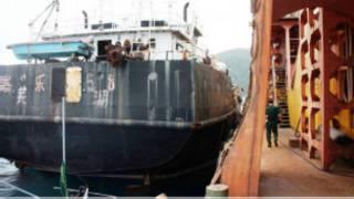 Tàu Trung Quốc neo đậu tại Nha Trang