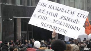 плакат на Сахарова
