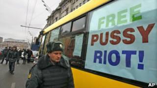Сотрудник ДПС и автобус с надписью в поддержку Pussy Riot
