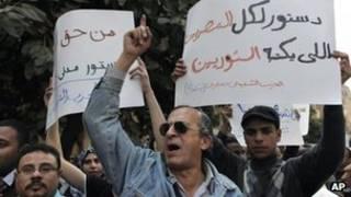 مظاهرة ضد لجنة الدستور