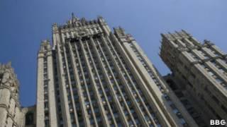 Министерство иностранных дел, Москва