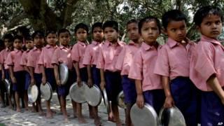भारतीय स्कूल