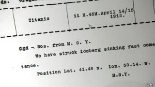 泰坦尼克號發出的求救信號