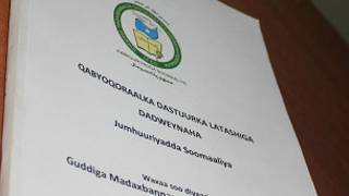 Dastuurka Soomaaliya
