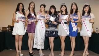 Участницы конкурса красоты в Тайване