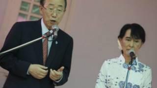 Ban Ki-moon gặp gỡ bà Aung San Suu Kyi
