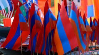 Флаги Армении