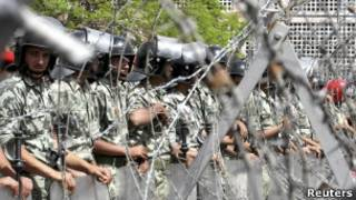 قوات الشرطة العسكرية المصرية