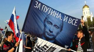 """Плакат """"За Путина"""""""