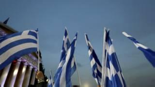 Quốc kỳ Hy Lạp