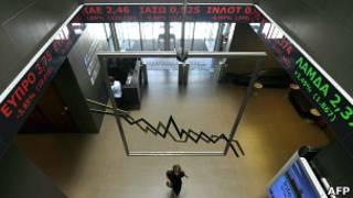 На афинской бирже