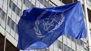 پرچم آژانس بین المللی انرژی اتمی