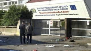 سکول کے باہر بم دھماکہ