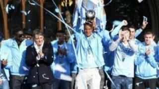 曼城取得英超冠軍慶祝遊行