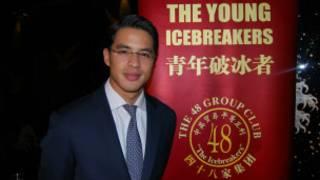 「青年破冰者」俱樂部主席之一廖錦楊