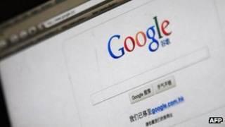 гонконгский портал  google