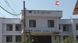 नेपाली कांग्रेस कार्यालय