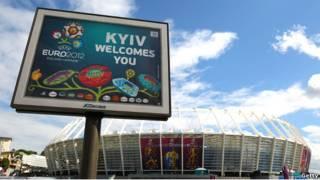 2012欧锦赛在乌克兰基辅的比赛场地